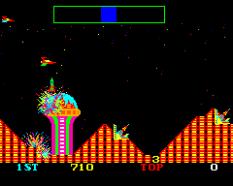 Cosmic Avenger Arcade 10