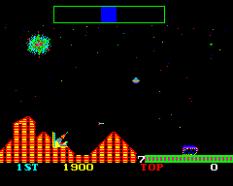 Cosmic Avenger Arcade 21