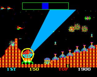 Cosmic Avenger Arcade 23