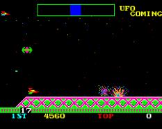 Cosmic Avenger Arcade 33