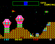 Cosmic Avenger Arcade 55