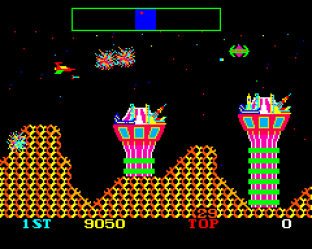 Cosmic Avenger Arcade 56