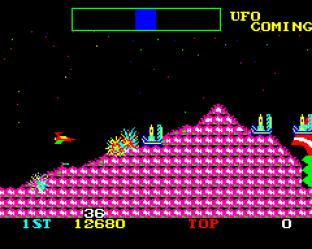 Cosmic Avenger Arcade 64