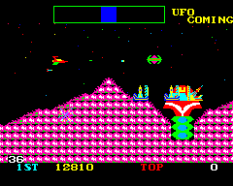 Cosmic Avenger Arcade 65