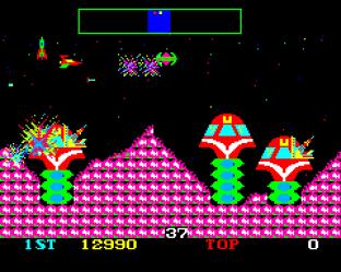 Cosmic Avenger Arcade 67