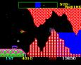 Cosmic Avenger Arcade 74