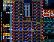 Crazy Climber 2 Arcade 11
