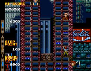 Crazy Climber 2 Arcade 12