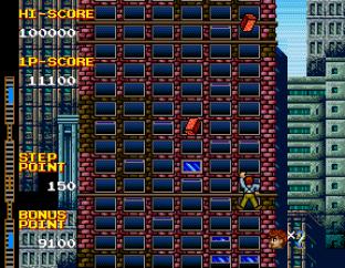 Crazy Climber 2 Arcade 20
