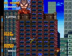 Crazy Climber 2 Arcade 22
