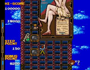 Crazy Climber 2 Arcade 31