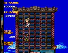 Crazy Climber 2 Arcade 33