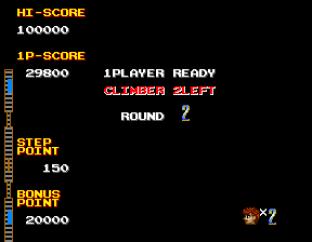 Crazy Climber 2 Arcade 42