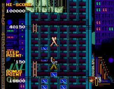 Crazy Climber 2 Arcade 55