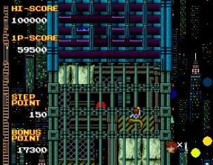 Crazy Climber 2 Arcade 75