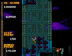 Crazy Climber 2 Arcade 77