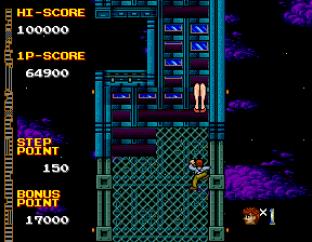 Crazy Climber 2 Arcade 78