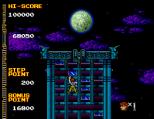 Crazy Climber 2 Arcade 81