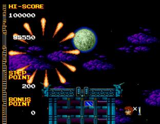 Crazy Climber 2 Arcade 86