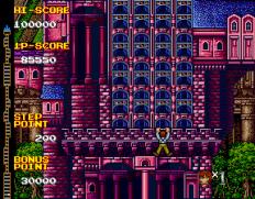 Crazy Climber 2 Arcade 88