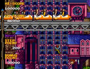 Crazy Climber 2 Arcade 89