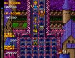 Crazy Climber 2 Arcade 93