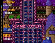 Crazy Climber 2 Arcade 95