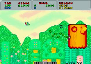 Fantasy Zone Arcade 031