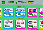 Fantasy Zone Arcade 063