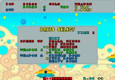 Fantasy Zone Arcade 065