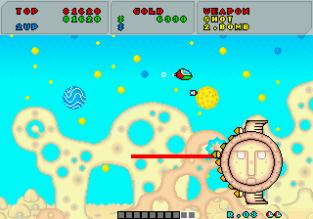 Fantasy Zone Arcade 089