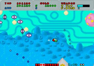 Fantasy Zone Arcade 097