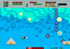 Fantasy Zone Arcade 098