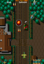 Fighting Hawk Arcade 05