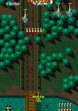 Fighting Hawk Arcade 45