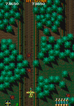 Fighting Hawk Arcade 46