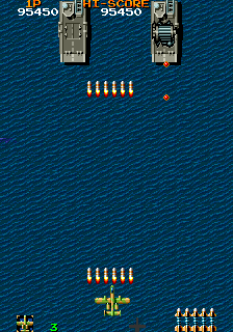 Fighting Hawk Arcade 51