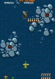 Fighting Hawk Arcade 52