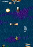 Fighting Hawk Arcade 56