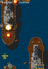Fighting Hawk Arcade 58