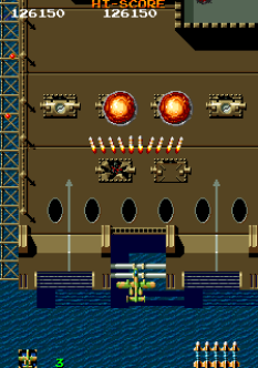 Fighting Hawk Arcade 65