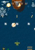 Fighting Hawk Arcade 73