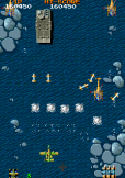 Fighting Hawk Arcade 76