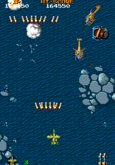 Fighting Hawk Arcade 77
