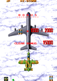 Fighting Hawk Arcade 79