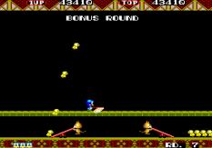Flicky Arcade 44