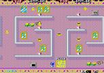 Flicky Arcade 58