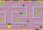Flicky Arcade 59
