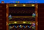 Gunstar Heroes Megadrive 059