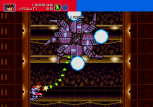 Gunstar Heroes Megadrive 085